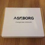 ChargeCube 5200mAh Powerbank von Askborg