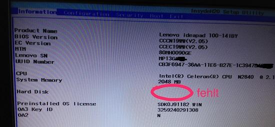 BIOS UEFI Information