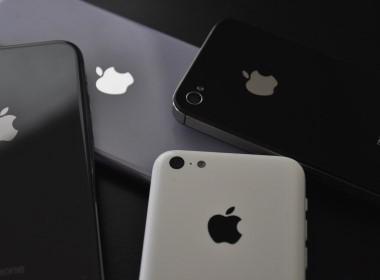 Das IPhone 12 Wird Ohne Ladegerät Sein – Es Wird Schneller Sein - EKiwi-Blog.De