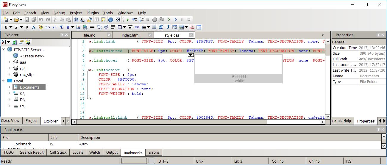 Screenshot IDE Codelobster
